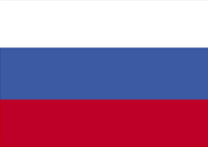 Russia Protocol Of Certification